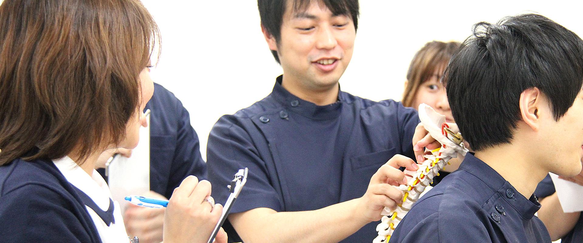柔道整復師・鍼灸師・あん摩マッサージ師・アスレチックトレーナー